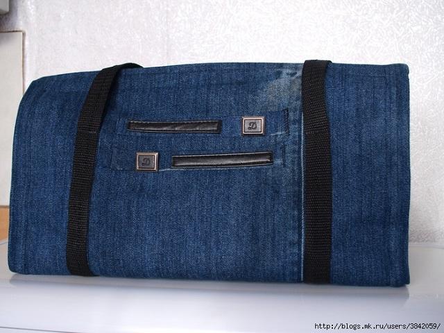 Make this amazing gym bag
